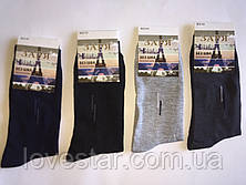 Чоловічі шкарпетки Заря 41-47