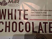 Шоколад білий СВІТ 26%-0,100 грм
