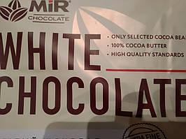 Шоколад МИР белый  26%-0,100 грм