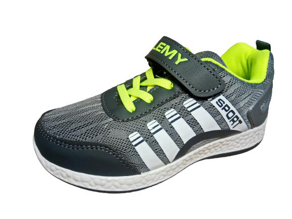 Легкі кросівки дітям, розмір 33, 34