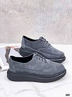 Замшевые серые туфли на плоской подошве, фото 1