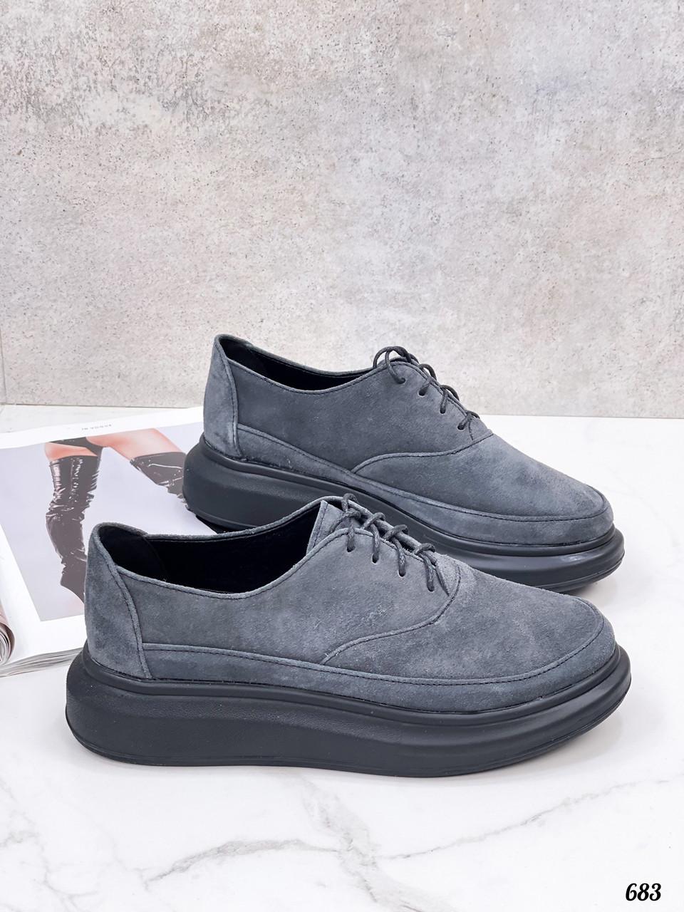 Замшевые серые туфли на плоской подошве