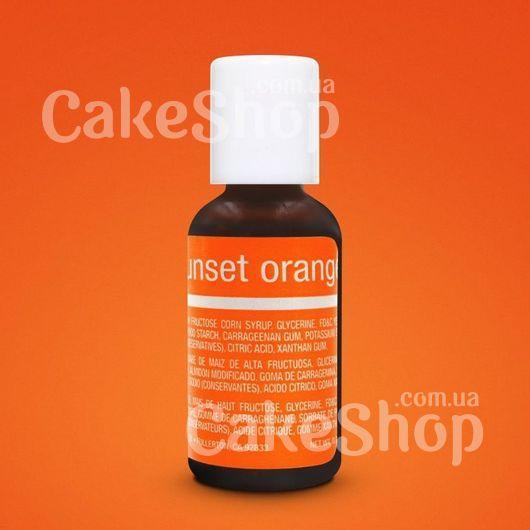 Гелевый краситель Chefmaster Liqua-Gel Sunset Orange (Оранжевый)