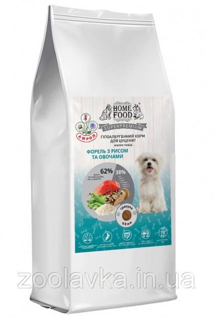 Корм гипоаллергенный для щенков мелких пород Форель с рисом и овощами HOME FOOD 3 кг