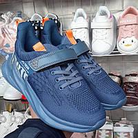 Детская обувь. Кроссовки для мальчика синие сетка весна-лето 29(18,5)30(19) 31,32,33,34(21,5)35(22см)