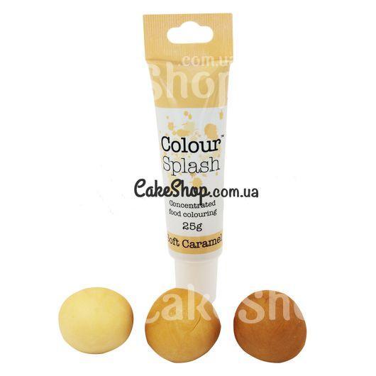 Гелевый краситель Colour Splash, 25 г Soft Caramel