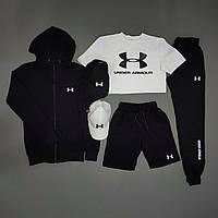 Комплект мужской Under Armour Кофта + Штаны + Шорты + Футболка + Кепка черно-белый | Спортивный костюм