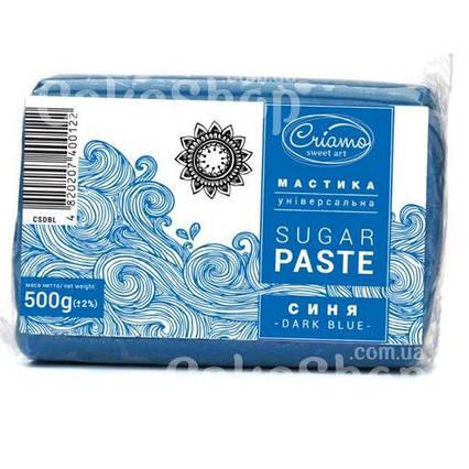 Мастика Criamo для обтяжки, Универсальная синяя , 0,5 кг