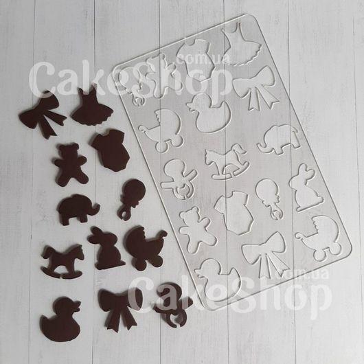 Трафарет для шоколада Детский набор 1