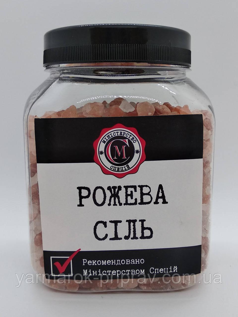 Рожева сіль 500г