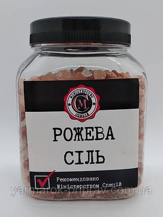 Рожева сіль 500г, фото 2
