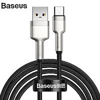Кабель USB Type-C для быстрой зарядки ЮСБ на Тайп-С 5A 40W Baseus Cafule Series Metal Data Cable 1м