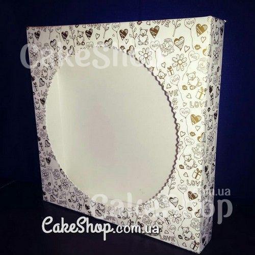 Коробка для пряников с печатью золото Круг, 20х20х3,5 см