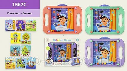 Интересная развивающая игра для детей. Логика -баланс моторика