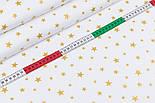 """Поплин шириной 240 см """"Золотистые остроконечные звёзды на белом фоне"""" (№3350), фото 2"""