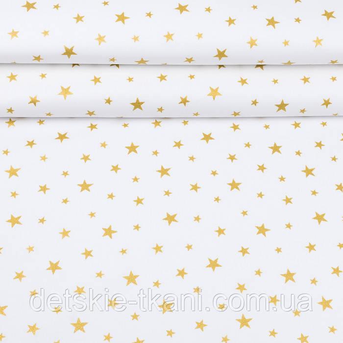 """Поплин шириной 240 см """"Золотистые остроконечные звёзды на белом фоне"""" (№3350)"""