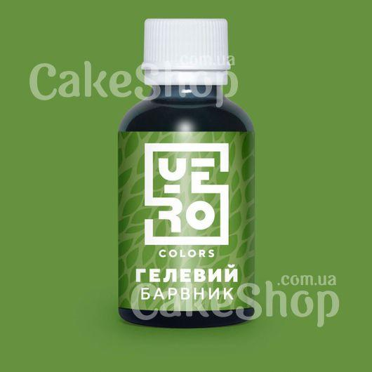 Гелевый пищевой краситель YeroColors Asparagus Аспарагус 10 г