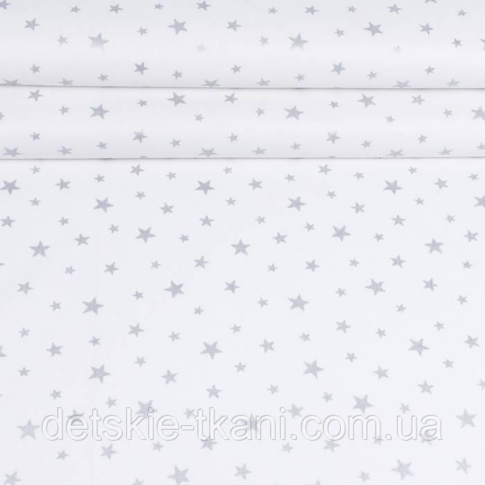"""Поплин шириной 240 см """"Серебристые остроконечные звёзды на белом фоне"""" (№3351)"""