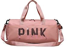 Спортивная сумка.Женская сумка для тренировок с отделом для обуви и влажных и вещей. КСС70