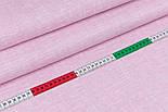"""Поплин шириной 240 см с принтом """"Имитация рогожки"""" розового цвета (№3352), фото 2"""
