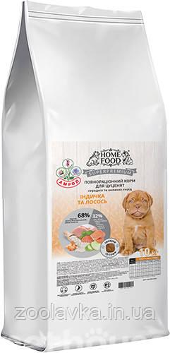 Сухой корм Home Food Хом Фуд для щенков средних и больших пород с индейкой и лососем 1,6кг