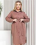Платье-рубашка из натурального льна длинное, кофе/ кофейного цвета БАТАЛ арт.М350