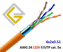 Кабель сетевой в экране F/UTP-cat.5E AWG24 LSZH негорючий 4х2х051 для внутренней прокладки
