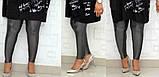 Лосины Серебро женские Жіночі лосини туреччина Размер от 56 до 72, фото 2