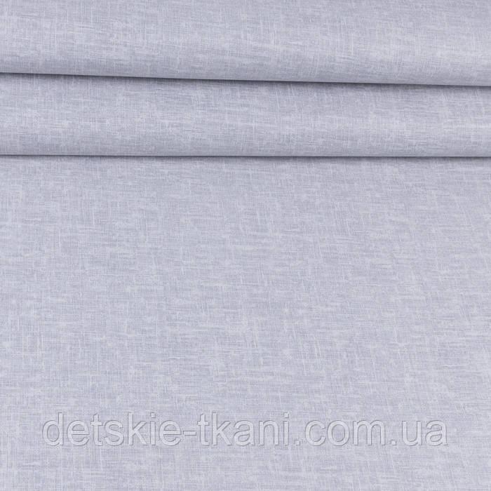 """Поплін шириною 240 см з принтом """"Імітація рогожки"""" сірого кольору (№3354)"""