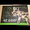 Ігровий автомат віртуальної реальності AR Gun Game, фото 5