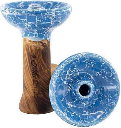 Чаша для кальяна 2x2 Hookah Medium Синяя, фото 2