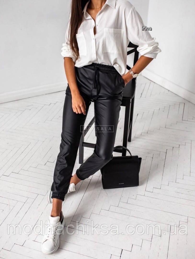 Стильные брюки джоггеры