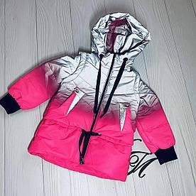 """Куртка-жилет демисезонная светоотражающая на девочек """"Лайси"""" малиновая 116"""