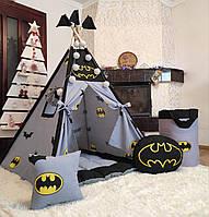 Вигвам Бэтмен на сером БОНБОН с КОРЗИНОЙ Полный комплект! Вигвам детский, детский вигвам, вигвам для мальчика