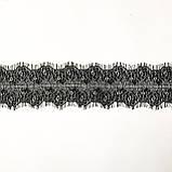 Ажурне французьке мереживо шантильї (з віями) чорного кольору шириною 7,5 см, довжина купона 3,0 м., фото 2