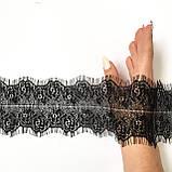 Ажурне французьке мереживо шантильї (з віями) чорного кольору шириною 7,5 см, довжина купона 3,0 м., фото 3