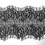 Ажурне французьке мереживо шантильї (з віями) чорного кольору шириною 7,5 см, довжина купона 3,0 м., фото 5