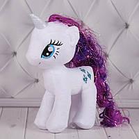 Детская Мягкая игрушка Пони Рарити Единорог 24 см