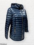 """Жіноча демісезонна коротка куртка великих розмірів """"Віка"""", фото 3"""