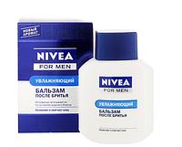 """Бальзам после бритья Nivea for Men """"Увлажняющий"""", 100 мл GIL /84"""