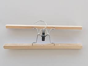 Довжина 30 см. Плічка вішалки тремпеля ECO дерев'яні кліпса для штанів, фото 3
