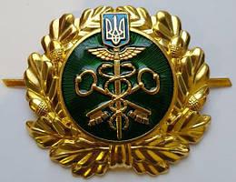 Кокарда Державна Митна Служба України (важкий метал)