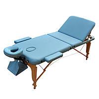 Массажный стол ZENET ZET-1047 размер М ( 185*70*61) LIGHT BLUE