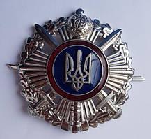 Кокарда УДО (Управління державної охорони)