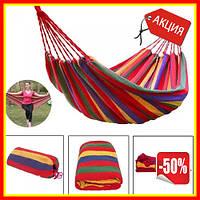 Мексиканский подвесной хлопковый гамак, садовый гамак, домашний гамак для дома и дачи, гамак с чехлом