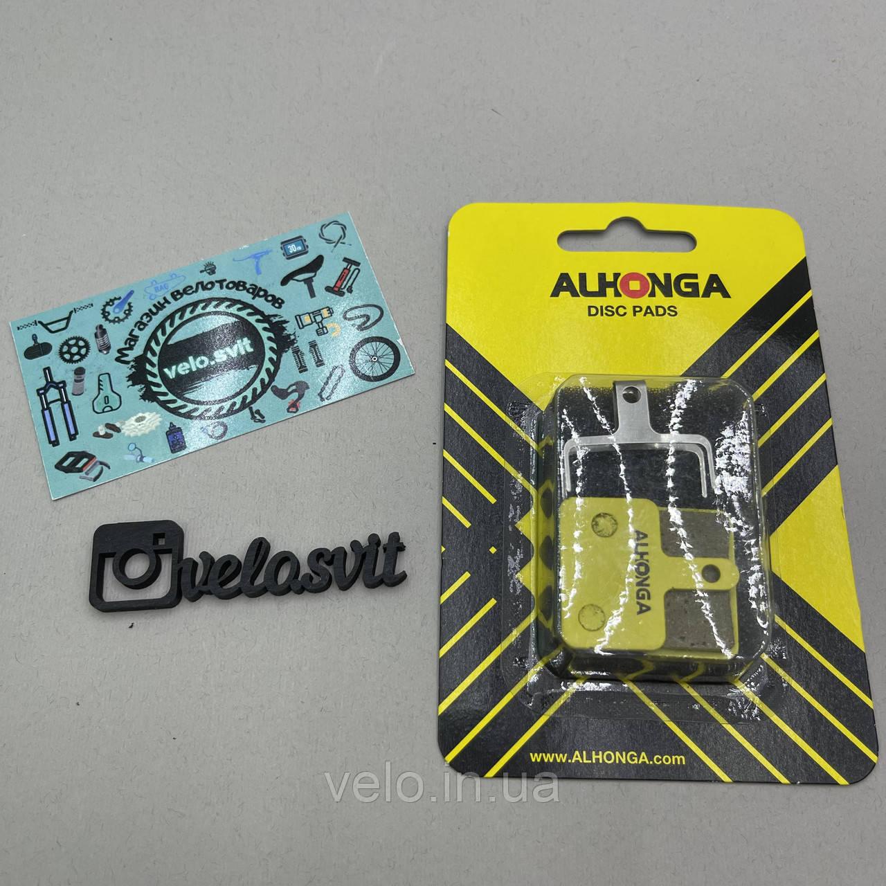 Велосипедні гальмові колодки дискові ALHONGA HJ-DS10.