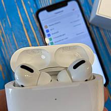 Бездротові Навушники Airpods Pro ULTRA копия1:1