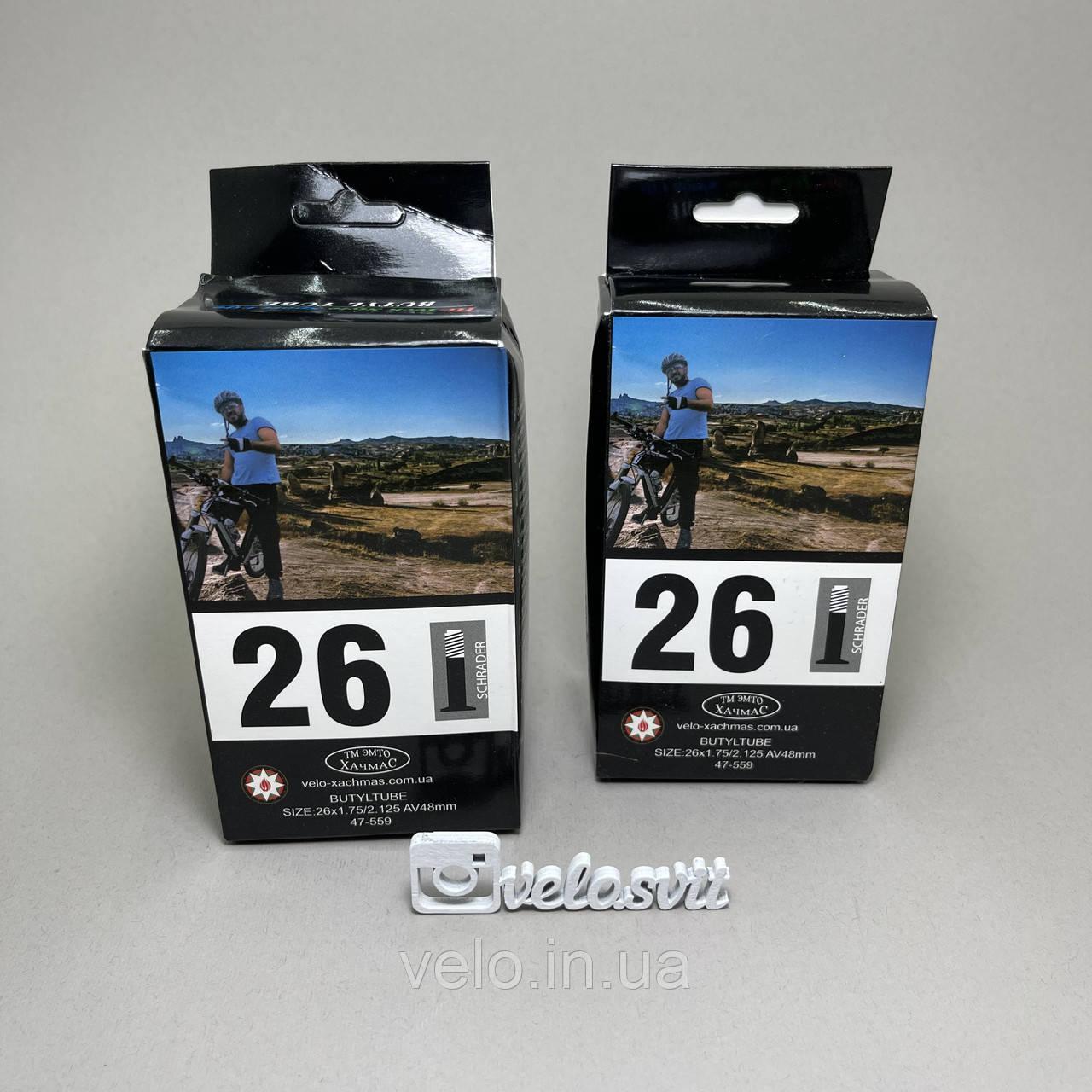 Велосипедна Камера 26