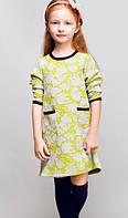 Детское платье Диво