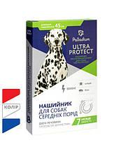 Ошейник от блох и клещей для собак средних пород Palladium Ultra Protect Палладиум Ультра Протект, 45 см